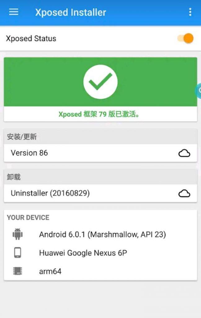 Mengganti Imei Android Tanpa Root